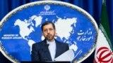 سعید خطیب زاده، سخنگوی وزارت خارجه جمهوری اسلامی - آرشیو