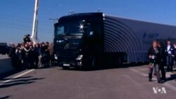 First Self-Driving Truck Debuts on European Highways