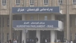 Iraq Kurdish Politics