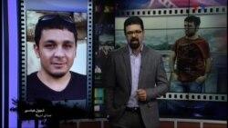 موسی، حتما امروز و حقوق بشر در ایران