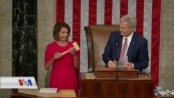 Nancy Pelosi: Seroka Nû ya Civata Nûneran ya Amerîkî