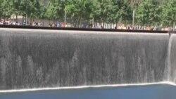 9/11博物馆贮存尸骨惹争议
