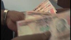 인도 루피화 폭락, 경제 위기