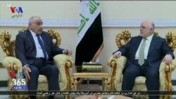 با انتخاب سران عراق، گام بعدی انتخاب اعضای کابینه است؛ گزارش علی جوانمردی