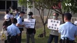 有消息指港府設局令12港人送中 家屬要求當局公開真相