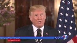 موضع جدید پرزیدنت ترامپ درباره خروج احتمالی نیروهای آمریکایی از سوریه چیست