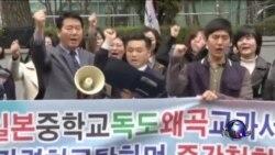 韩国谴责日本通过涉及主权争议岛屿教科书