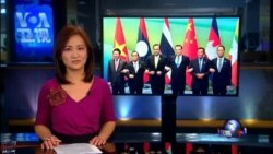 VOA连线:中国主办澜湄合作领导人会议,能化解分歧?