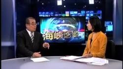 海峡论谈:北京下一步? 挑战台海中线!