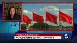 时事大家谈:中国国企改革 国退民进?