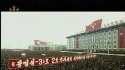 朝鮮誓言要發射更多衛星