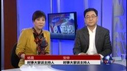 VOA卫视(2014年4月23日 第二小时节目)