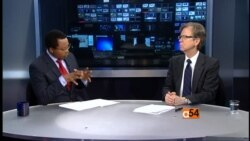 Jeffrey Young on al-Shabab in the Horn of Africa