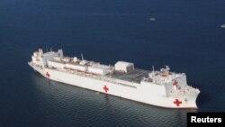 FILE PHOTO: The hospital ship USNS Comfort is anchored off the coast of Haiti, Jan. 20, 2010.