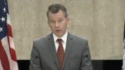 آمریکا از طرحِ پیش نویس تشکیلات خودگردان فلسطینی در شورای امنیت حمایت نمی کند