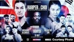 다음달 15일 영국 맨체스터에서 열리는 최현미 선수와 테리 하퍼 선수의 여자 슈퍼페더급 WBA, WBC, IBO 통합챔피언전 포스터.
