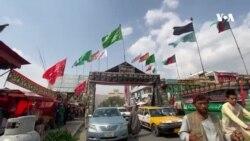 عاشورا در افغانستان در سایۀ کروناویروس و تهدیدهای امنیتی