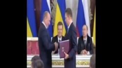 被推翻的乌克兰总统遭通缉