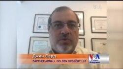 У США зробили крок до арешту активів Росії через ЮКОС. Відео
