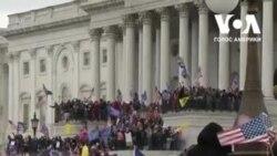 У Вашингтоні прихильники президента США Дональда Трампа проникли до будівлі Капітолію. Відео