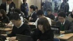 韩国:电脑网络攻击来自中国境内的网址