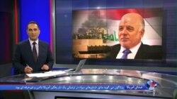 نخست وزیر عراق وارد موصل شد