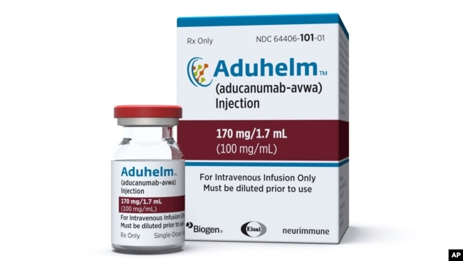 Ilaçi i kompanisë Biogen, Aduhelm