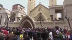 Attentat terroriste dans une église copte en Egypte (vidéo)