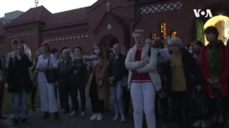 Belarus Catholics Protest ...