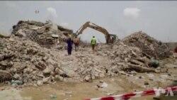 Nigeria : plusieurs morts dans l'effondrement d'un immeuble à Lagos
