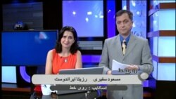 هزینه و رنج پناهندگی ایرانیان