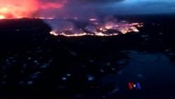 2018-06-04 美國之音視頻新聞: 夏威夷官員疲於應付火山熔岩蔓延
