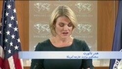 موضع آمریکا در قبال بازداشتهای اخیر در عربستان به بهانه مبارزه با فساد