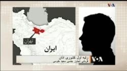 صفحه آخر ۶ ژانویه ۲۰۱۷: ناطق نوری به قربانیان سعید طوسی: خودتان بلایی سرش بیاورید!
