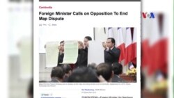 Campuchia tuyên bố khép lại tranh cãi bản đồ biên giới với Việt Nam