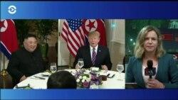 «261 день спустя»: второй саммит Трампа и Ким Чен Ына