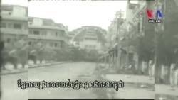 Filmmaker Looks Back on Career Before Khmer Rouge Takeover –Part 3