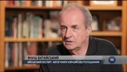 Як Путіну заважають навички дзюдоїста розповів письменник. Відео