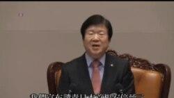 2013-12-31 美國之音視頻新聞: 南韓國會譴責日本首相參拜靖國神社