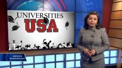 Amerika oliygohlari bo'ylab - kampuslardamiz