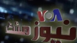 نیوز منٹ:شام۔اسلامی ریاست نشانہ