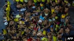 Quezon şəhər həbsxanası