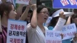 人权团体抗议中国遣返少年脱北者
