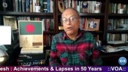 বাংলাদেশের ৫০ বছর : স্মৃতি ও মূল্যায়ন