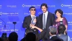 陈光诚美国获颁人权奖