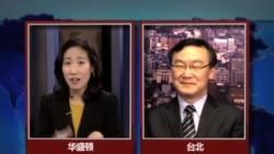 海峡论谈: 台湾是否应该引进CCTV?