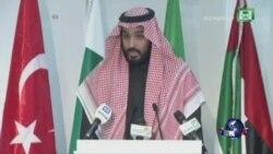 沙特宣布34国成立伊斯兰反恐军事联盟
