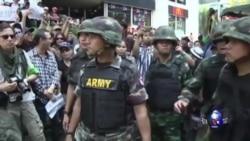 泰军方曼谷举行拥护政变集会