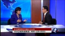 时事大家谈: 专访美国首位华裔女众议员赵美心