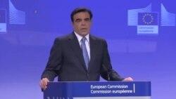 یونان بسته پیشنهادی اصلاحات اقتصادی را به اتحادیه روپا ارائه داد